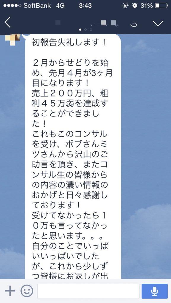 IMG_4720
