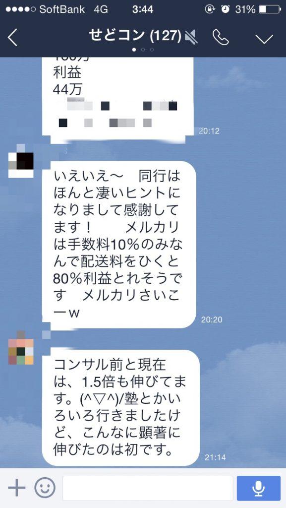 IMG_4722