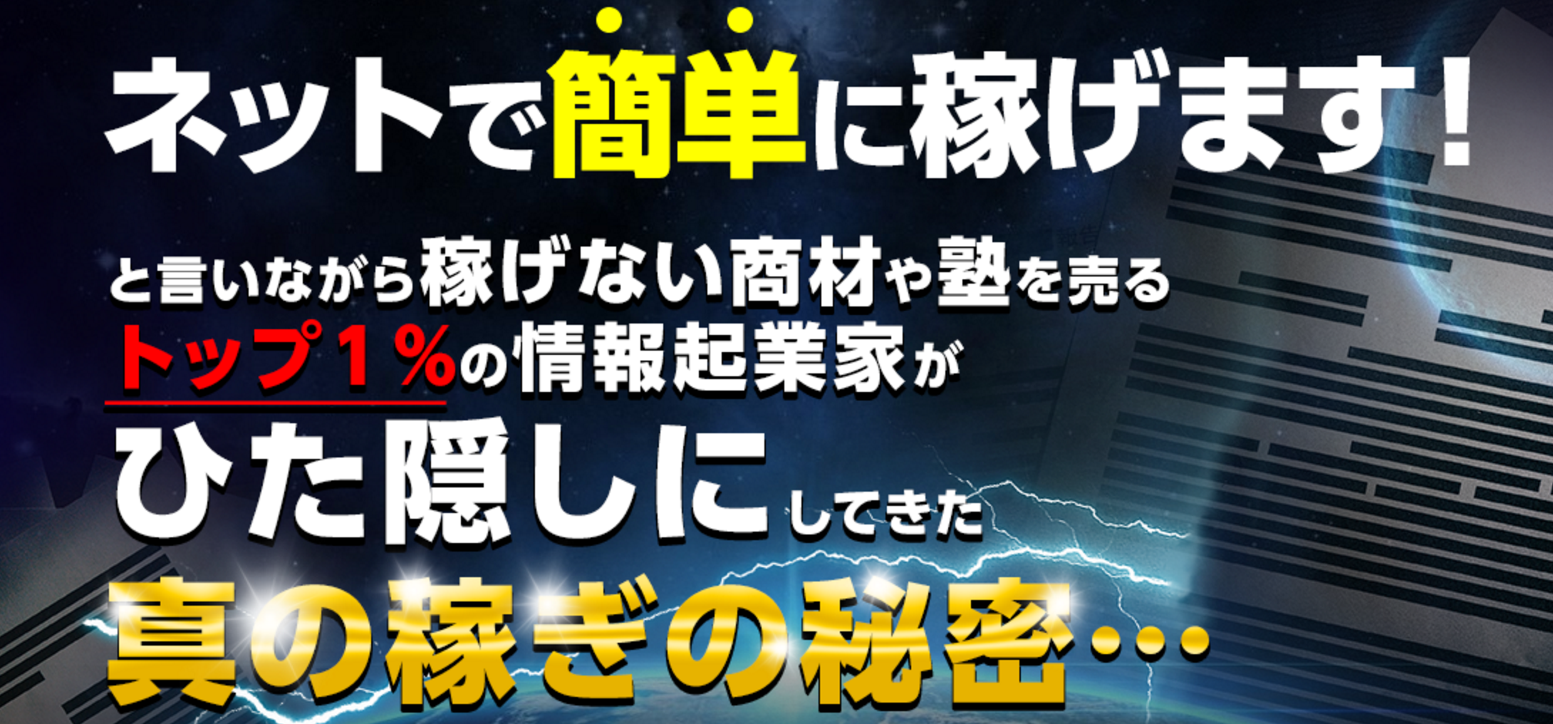 2016-10-18_20h21_36