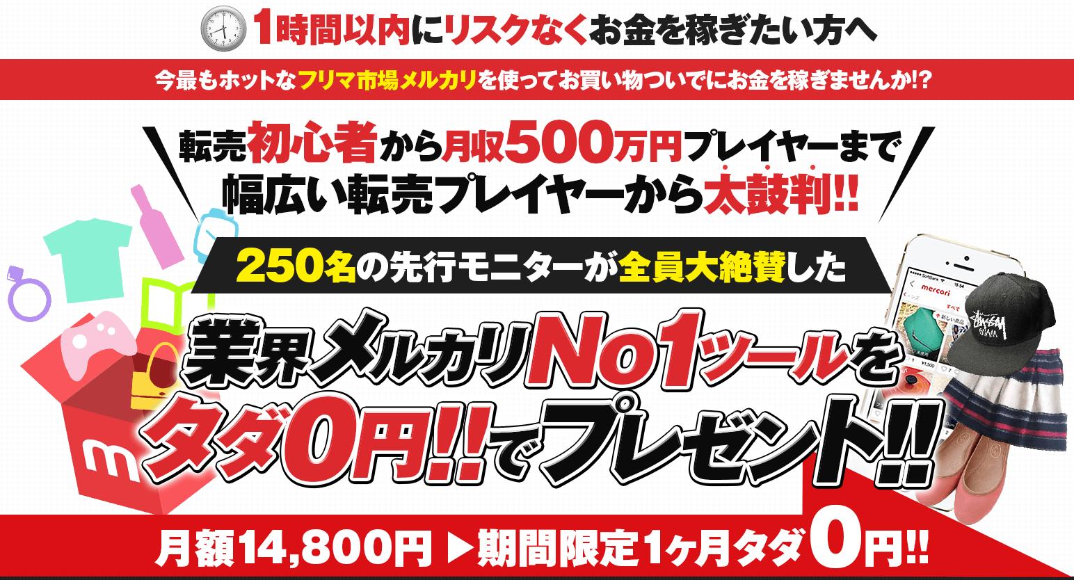 2016-10-02_02h30_42