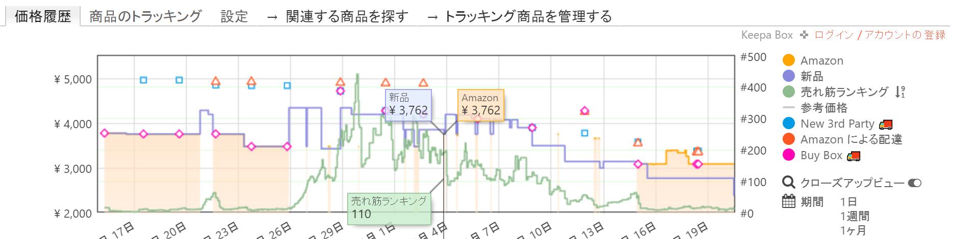 2016-11-20_12h20_56