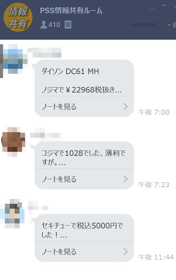 1484000835635