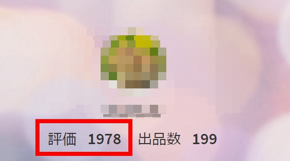 1490050832455
